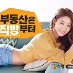 부동산 중개어플 '허위매물보상' 별따기...녹취록에 사진증빙까지?