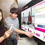 LG유플러스, '라이브 채팅방송'서 스마트폰 구매 알짜정보 제공