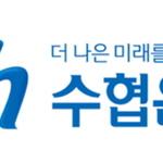 Sh수협은행, 차기 행장 선임 임박...이원태 행장 연임?  첫 내부 인사?