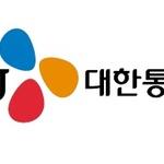 CJ대한통운, '한국에서 가장 존경받는 기업' 1위 선정...5년 연속