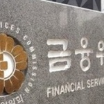 금융위, '개인정보보호 가이드라인' 개정...개인정보보호 강화 조치