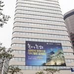 '신한사태' 법정공방, 신상훈 전 지주사장 '스톡옵션'으로 재발?