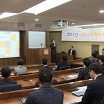 KB손해보험, 금융소비자보호 클리닉에서 소비자 보호 강화 논의