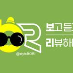 코오롱FnC, 공식 SNS '보리' 개설...고객 소통 강화 나서