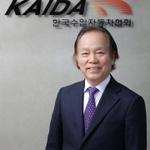 [인사] 한국수입자동차협회, 윤대성 부회장 선임