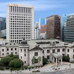 한국은행 당기순이익 4년 만에 최대...이자비용 감소가 주요인