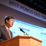 포스코, 新중기전략 발표...2019년 연결 영업이익 목표 5조원