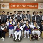 한화그룹, '장애인의 날' 맞아 장애청년 국악연주단 사물놀이 공연