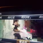 """1억5천 벤츠 S클래스 DMB 먹통…""""전파 때문이야, 못고쳐~"""""""