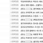 [단독] 위메프 주소 도용한 낯뜨거운 스팸 메일 기승