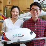 아시아나항공, A350 도입 기념 '아동용 여행캐리어' 출시