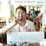 "G마켓·옥션 대학생 SNS 투어단 ""96억 원 가량 지역경제 활성화 효과 창출"""