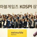 넷마블, 12일 유가증권시장(KOSPI) 상장