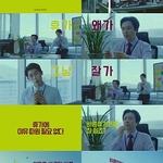 진에어, '바른휴가운동' 캠페인 영상 SNS 공유 이벤트