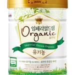 남양유업, 유기농 원유 '임페리얼 오가닉' 분유 출시