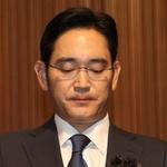 """이재용 재판, 세관 주무관 증인 출석...삼성 측 """"일반론, 증언 가치 없어"""""""