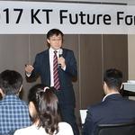 """KT """"ICT 통한 포용적 성장이 한국형 4차 산업혁명의 미래"""""""