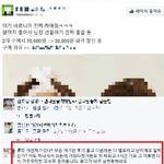 페이스북 등 SNS에 '뻥'광고 기승...소비자만 '피박'