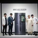 삼성전자, 최고급 명품냉장고 '셰프컬렉션 포슬린' 출시