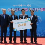 GS칼텍스, 창립50주년 기념 여수 수산종묘 사업비 10억 원 쾌척