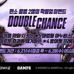 네오위즈, 전략 RPG 브라운더스트 '완소용병 2종 확률업' 이벤트
