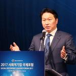 "SK 최태원 회장, ""국내 사회적 기업 GDP 3%대로 키워야"""