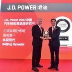 현대차, 중국 판매만족도(SSI) 1위 브랜드 선정