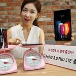 LG전자, 얇고 가벼운 태블릿 PC 출시...'콜라캔 한개 무게'