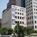 """[현장스케치] K쇼핑 '미디어센터' 개관...""""T커머스 시장 급성장 상징"""""""