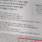구글 기프트카드 사용은 '14세 이상', 구매는 아무나?...판매제한 연령없어