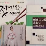 김필수 교수, 가족과 서적‧음반 동시 출간…2006년 이어 두 번째