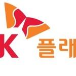 SK플래닛, 광고사업부문 분할매각 의결