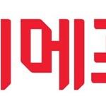 위메프, 소셜커머스 고유 '지역·서비스 상품' 거래액 51% 급증
