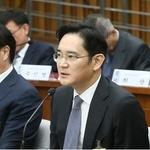 이재용 재판서 '청와대 문건' 신뢰성 논란 공방