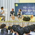 현대해상, 독산고 학생과 치유의 시간 '아사고 콘서트' 개최