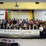 대우세계경영연구회, 2017년도 GYBM 과정 최종 180명 선발