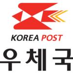 우체국 일본 중국 등 국제EMS 요금 2배 가까이 인상...소비자 반발