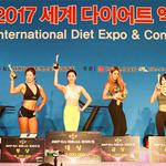 '2017 미스 피트니스 코리아 선발대회' 이혜영 씨 대상 수상