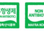 [살충제계란] '친환경' 마크 달고 가격 2배...안전관리는 구멍 숭숭