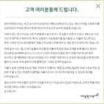 깨끗한 나라, '부작용 논란' 릴리안 생리대 한국소비자원에 조사 의뢰