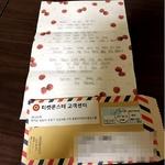 티몬, 소비자에게 직접 손 편지 발송...'티몬 반창고' 서비스 호평