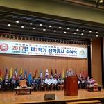 [현장스케치] 부영그룹, 22개국 유학생 104명에게 장학금 4억여 원 전달