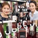 """홈플러스, 이탈리아 '반피 와인' 3종 출시...""""고급 와인 저변 확대 기대"""""""