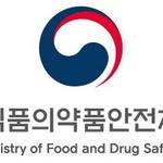 식약처, 여성환경연대 시험 대상 생리대 10종 제품명 공개