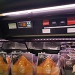 [발품 리뷰] 대형마트 '신선식품 냉장고'에 달린 온도 표시계 정확도는?