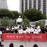 """여성환경연대 """"생리대 조사, '휘발성유기화합물'에 국한되지 말아야"""""""