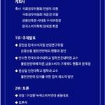 [사고(社告)] '2017 소비자금융포럼'을 개최합니다
