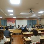 [한국의 소비자단체①] 한국소비자연맹, 품질테스트·가격조사·단체소송 등 전방위 활약