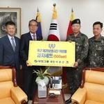 부영, 22일 육군 25사단 방문해 과자 500세트 기증