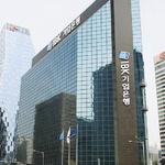 IBK기업은행, 6대 은행 중 중소기업 신용대출 금리 '최고'